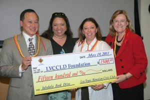 Foundation Accepts Donation